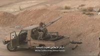 تقدم ميداني للجيش الوطني في الملاحيظ بصعدة