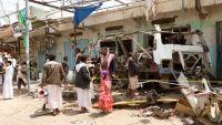 صعدة تشيع جنازة عشرات الأطفال قتلوا بغارة جوية شنها التحالف