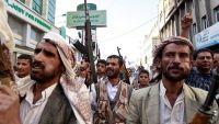 قيادي حوثي يحاول تصفية شقيق محافظ ذمار المعين من قبل الحوثيين
