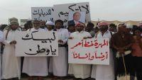 محافظ المهرة يوجه باعتقال ناشطين مناوئين للتواجد السعودي بالمحافظة