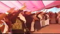 حوثية تلقن أكاديميين في إب قَسم الولاية .. فيديو أثار الجدل في اليمن