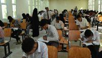 محافظ حضرموت يدشن العام الدراسي الجديد في المحافظة