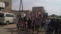 احتجاجات في أبين للمطالبة برحيل التحالف والشرعية