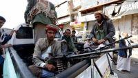 مقاتل حوثي يقتل أحد أقاربه بدم بارد في عمران