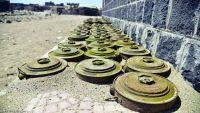 تقرير حقوقي يوثق 98 حالة تضرر من ألغام زرعها الحوثيون بالضالع
