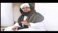 وفاة أحد رموز الصوفية في حضرموت إثر حادث مروري