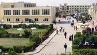 استقالة جماعية لعمادة ومجلس كلية التربية في جامعة عمران