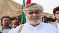 """قوات موالية للسعودية توجه باعتقال وكيل محافظة المهرة السابق """"الحريزي"""""""