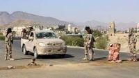 شبوة.. توتر أمني إثر استحداث قوات موالية للإمارات نقطة عسكرية بعتق