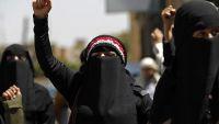 منظمة دولية تدعو مليشيا الحوثي للإفراج الفوري عن طلاب وطالبات اختطفتهم في صنعاء