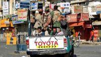 مليشيا الحوثي تعتدي على طلاب كلية التجارة في جامعة صنعاء وتختطف عددا منهم