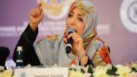 كرمان تدين اعتقال الحوثيين لطالبات في صنعاء