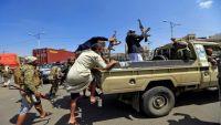 اعتقالات الحوثيين في صنعاء: ثوروا لدعمنا لا علينا