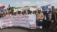 تظاهرة للحراك الجنوبي في أبين مناهضة للتحالف والحكومة (صور)