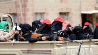 نُعمان: قمع الحوثيين للنساء في صنعاء هزيمة أخلاقية