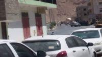 حراسة المجمع الحكومي في وادي حضرموت تطلق النار لتفريق تظاهرة احتجاجية