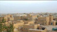 قناص حوثي يقتل امرأة حاملا بمديرية المصلوب في الجوف