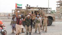 شرطة الضالع تتهم الحزام الأمني باغتيال أحد جنودها
