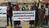 الأمم المتحدة تطالب الحوثيين بوقف محاكمة 24 شخصا من الطائفة البهائية في صنعاء