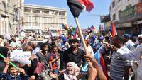 انتقالي الضالع يلغي دعوة الحشد إلى عدن