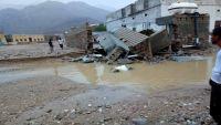 """إعصار """"لبان"""" يضرب المهرة ويغرق عشرات المنازل وسقوط إصابات"""