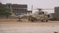 الطيران الحكومي ُيجلي عددا من الأسر العالقة في المهرة
