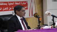محافظ حضرموت يُطلق مبادرة اقتصادية لتخفيف أعباء الوضع المعيشي على المواطنين