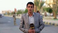 نقابة الصحفيين تدين محاولة اختطاف مراسل قناة بلقيس في مأرب