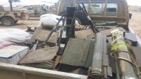 ضبط شحنة أسلحة في مأرب كانت في طريقها للحوثيين بصنعاء
