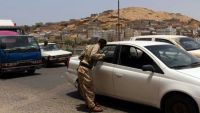 العثور على جثة جندي مقتولا وسط مدينة الضالع
