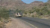 الجيش الوطني يصل مشارف دمت شمالي الضالع ويخوض معارك عنيفة مع المليشيا