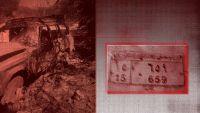 قصص مؤلمة.. أسوشيتد برس تسلط الضوء على القاعدة في شبوة والغارات الأمريكية (ترجمة خاصة)