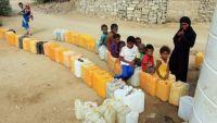مياه صنعاء تُباع بالدولار والأسوأ آتٍ مع السوق السوداء
