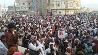 مظاهرة في المهرة تندد باستهداف المواطنين وترفض التدخلات