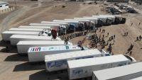 مساعدات إغاثية كويتية تصل مأرب تغطي 8 محافظات