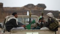مليشيا الحوثي تقتل شاباً من أبناء ريمة في محله التجاري بصنعاء