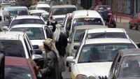 """في شوارع صنعاء.. موظفون يتجرعون """"ذل التسول"""""""