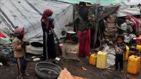 الأمم المتحدة: آلاف النازحين في حجة يعيشون ظروفا قاسية