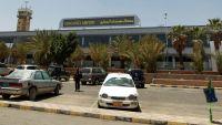 طائرة تقل وفد الحوثيين إلى محادثات السلام تغادر صنعاء