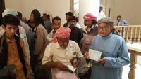 مؤسسة عقارية بحضرموت تعلن مبادرة لصرف أراضي لـ500 أسرة
