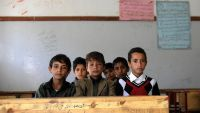 عمران.. وفاة طالب في إحدى المدارس بعد تعرضه للضرب من قبل مدرسه