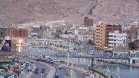 أمن ساحل حضرموت يشتبك مع مسلح هاجم مكتب نقل جماعي