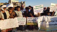 مهرجان جماهيري في المهرة رفضا لتجاوزات السعودية