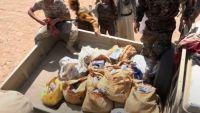 مأرب.. ضبط شحنة مخدرات كانت في طريقها للحوثيين