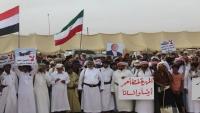 أحزاب وقوى سياسية تعلن رفضها للتواجد العسكري السعودي بالمهرة