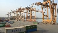 الحوثيون يعلنون تسليم ميناء الحديدة إلى قوات خفر السواحل