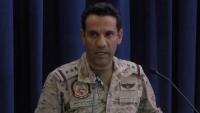 التحالف: الحوثيون ارتكبوا 26 خرقاً في الحديدة خلال يوم واحد