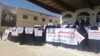 وقفة احتجاجية لنساء المهرة تطالب برحيل القوات السعودية