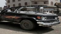 """""""أسوشيتد برس"""" في رحلة عبر اليمن .. تسلط الضوء على حياة اليمنيين وسط الحرب المدمرة (ترجمة خاصة)"""