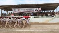 البحسني يدشن العام التدريبي في المنطقة العسكرية الثانية